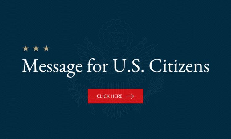 Message for U.S. Citizens: U.S. Embassy Panama City, Panama (July 9, 2020)