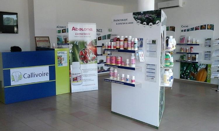 Farm Service Center