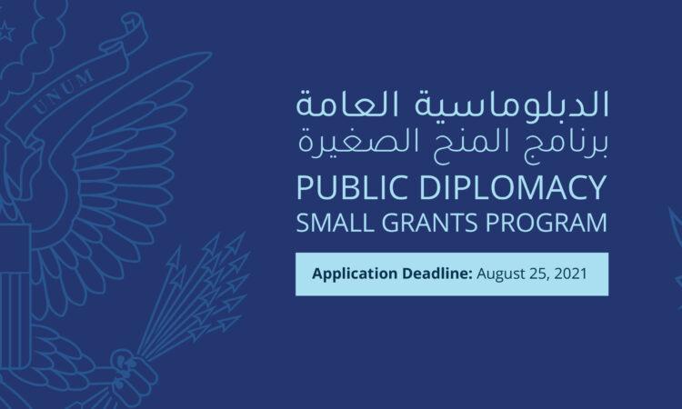U.S. Embassy Doha PAS Annual Program Statement (Public Diplomacy Small Grants Program)