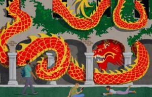 Large Red Dragon
