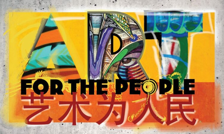 Art for the People graphic