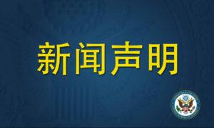 statement image