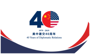 40 Years of Diplomatic Relations Logo