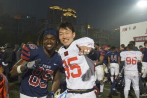 American Football League of China All-Stars