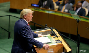 Remarks by President Trump to the 74th Session of the United Nations General Assembly