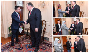 Secretary Pompeo's Meeting with Uighur Muslims Impacted by Human Rights Crisis in Xinjiang