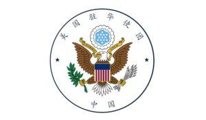 China Seal ZH