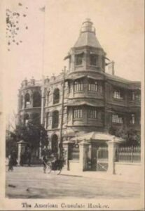 Photo of old consulate building.