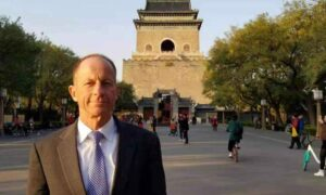 File Photo: Assistant Secretary Stilwell at the historic Bell Tower in Beijing, November 7, 2019.