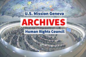 HRC Archives