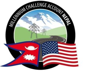 Recently Nepali citizens, politicians, and members of the media have been asking questions about the Millennium Challenge Compact (MCC) in Nepal