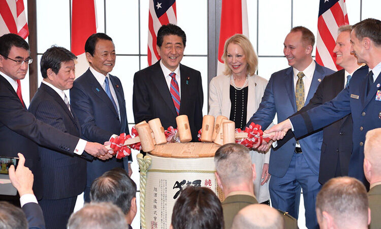 Celebrating the Diamond Jubilee of the U.S.-Japan Alliance