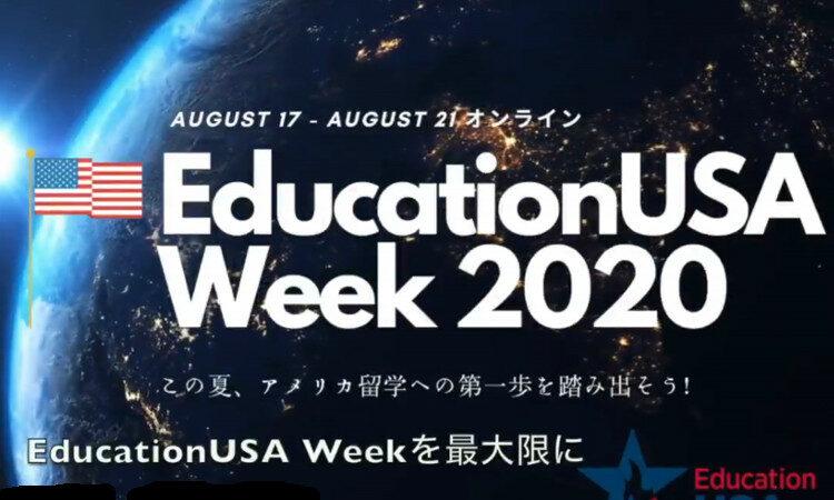 EducationUSA Week 2020 poster