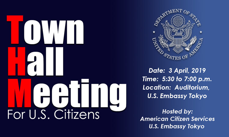 Townhall Meeting for U.S. Citizen Services