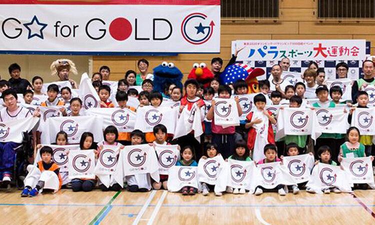 Tokyo's 2020 Olympics Start in 500 Days