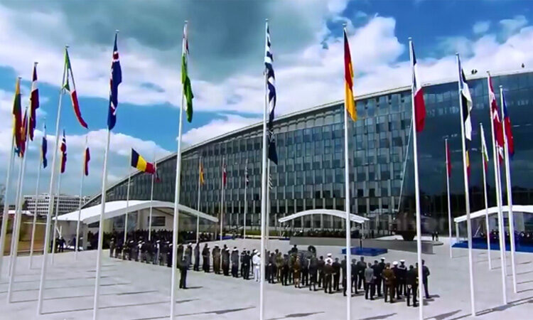 NATO: 70 Years of Unity, Strength, and Prosperity