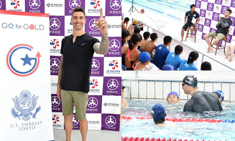 "Olympic Champion Anthony Ervin Leads ""Go for Gold"" Swim Clinic"