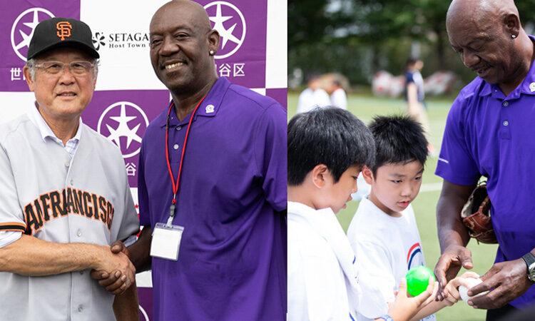 Baseball Legend Ralph Bryant Visits Setagaya School