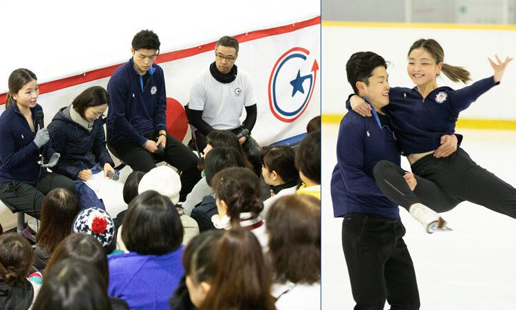 "Shibutani Siblings Support ""Go for Gold"" in Yokohama Visit"