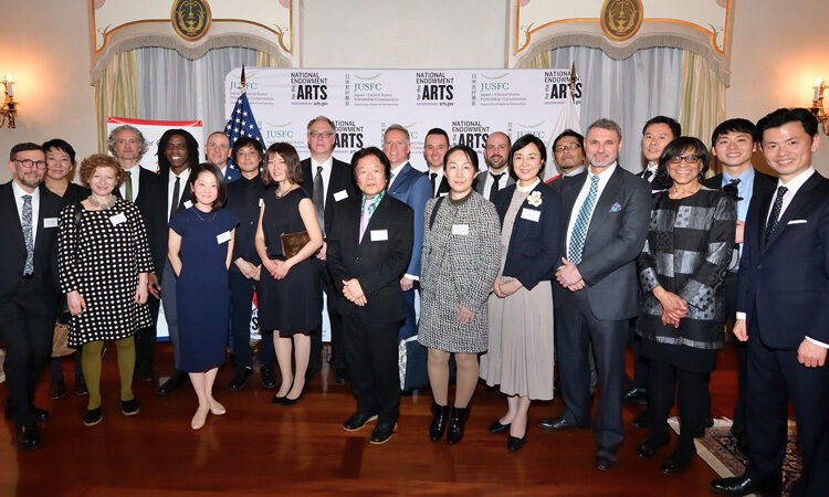Fellowships Promote U.S.-Japan Artistic Collaboration